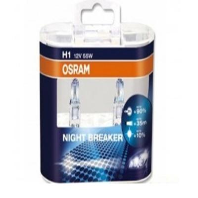 448 h1 headlight foglight bulb 12v 55w. Black Bedroom Furniture Sets. Home Design Ideas